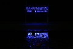 酸值Sukorn的新年快乐2016轻的标志 免版税库存照片