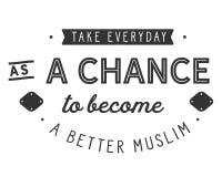 采取每天作为机会成为一个更好的穆斯林 皇族释放例证