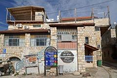 采法特,以色列-老城市 免版税库存照片