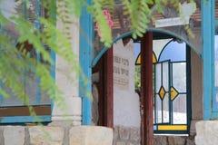采法特,以色列- 2015年6月24日:犹太教教士Nachum Ish Gamzu坟茔在采法特,以色列 教堂神圣对犹太peopl 免版税图库摄影
