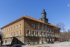 采矿博物馆大厦在市佩尔尼克,保加利亚 免版税库存照片