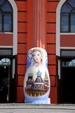 满洲里国际在玩偶商务前面的旅游业商业区每个国家  图库摄影