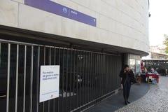 里斯本地铁罢工 库存照片