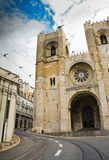 里斯本大教堂或Sé de里斯本,城市的最旧的教会 库存照片