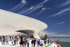 里斯本最新的博物馆 免版税库存图片