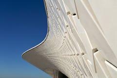 里斯本最新的博物馆 库存图片