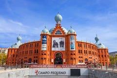 里斯本,葡萄牙- Praca de Touros做园地Pequeno斗牛场竞技场 免版税库存图片