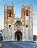 里斯本-里斯本, Po圣玛丽亚Maior大教堂正面图  免版税库存照片