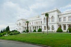 里瓦几亚宫-俄国皇帝的前住所,黑海海岸Livadia村庄位于雅尔塔 免版税库存图片