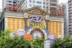 里约赌博娱乐场在白天的澳门 图库摄影
