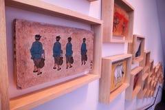 里里外外美术馆 免版税库存照片