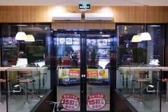 里面Kfc餐馆 免版税图库摄影