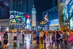 重庆,街市商业中心在晚上,中国,亚洲 免版税库存照片