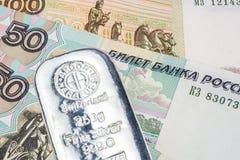 贵重金属支持的卢布 免版税图库摄影