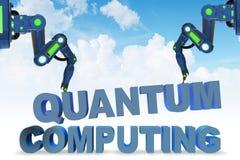 量子计算概念- 3d翻译 库存例证