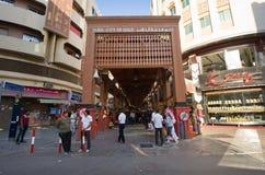 金子城市在迪拜 库存照片
