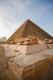 金字塔 免版税库存照片