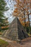 金字塔pavillion在凯瑟琳公园 库存照片