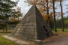 金字塔pavillion在凯瑟琳公园 免版税库存照片