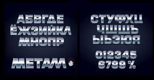 金属俄国字体 库存照片