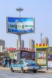 金属化与大户外广告的帆柱,大连,中国 免版税库存图片