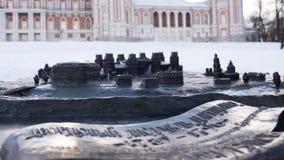 金属布局在Tsaritsyno 免版税库存照片