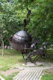 金属标志人马座在阿穆尔河大道的公园 图库摄影
