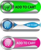 金属添加到购物车按钮或图标集 免版税图库摄影