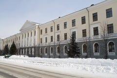 金属物理学院,叶卡捷琳堡 免版税库存照片