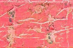 金属红色 免版税图库摄影