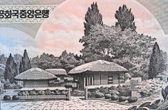 金日成出生地在北朝鲜的10 Mangyongdae-guyok 库存图片