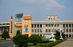 金日成的出生地,平壤,北朝鲜 库存照片