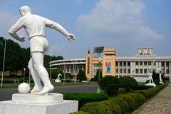 金日成的出生地,平壤,北朝鲜 免版税库存图片