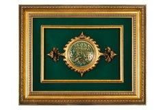 金框架和伊斯兰文字 免版税库存照片