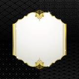 金框架无缝的纹理 库存图片