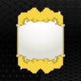 金框架无缝的纹理 免版税库存图片