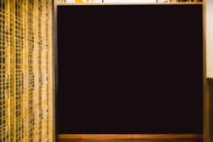 金金属表面创造了墙壁 免版税图库摄影