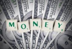 金钱唱歌 免版税库存图片
