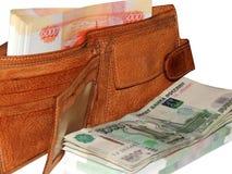 金钱在您的在5,000卢布的钱包里 库存照片