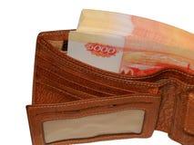 金钱在您的在5,000卢布的钱包里 免版税图库摄影