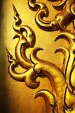 金黄的装饰 库存照片