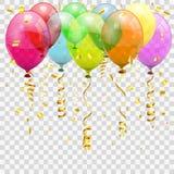 金黄飘带、气球和五彩纸屑 皇族释放例证