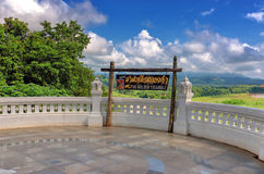 金黄三角,从泰国的看法的地区向缅甸 免版税库存照片