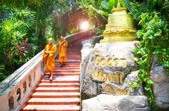 金黄登上,泰国 免版税库存照片