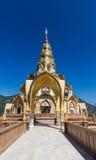 金黄塔在泰国 库存照片