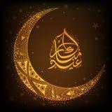 金黄花卉月亮和阿拉伯文本Eid的 皇族释放例证