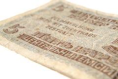 钞票五卢布法西斯主义的职业 免版税库存图片