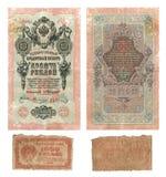 钞票查出的老俄国唯一 老俄国金钱, 10, 1000卢布钞票 免版税图库摄影