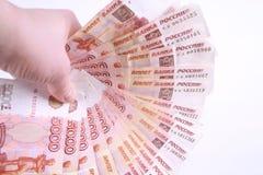 钞票现有量藏品俄语 库存图片