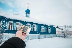 钞票1961年1卢布苏联 免版税库存照片